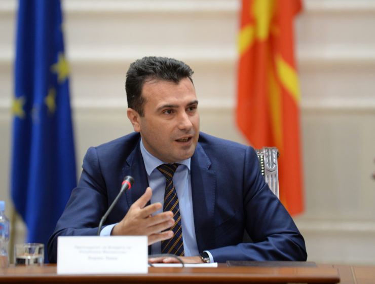 FYROM Parliament to debate Constitutional name-change today 33