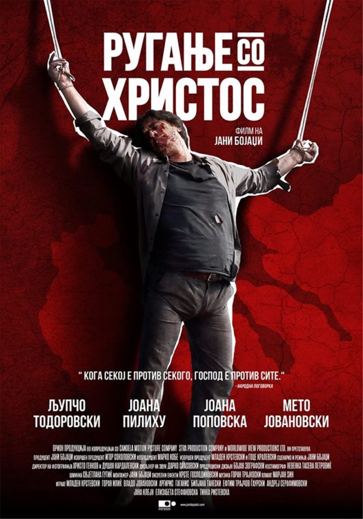 Skopje film accuses Greece of 'ethnic cleansing' of its people, using image of man Crucified on Greek map  2