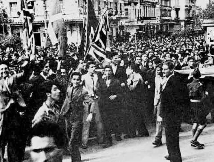 Commemorating October 28, 'OXI Day' 23