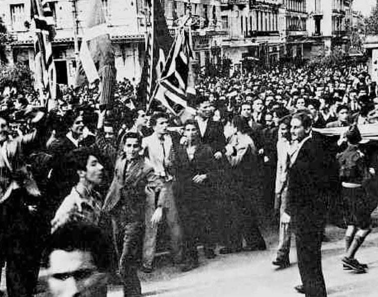 Commemorating October 28, 'OXI Day' 6