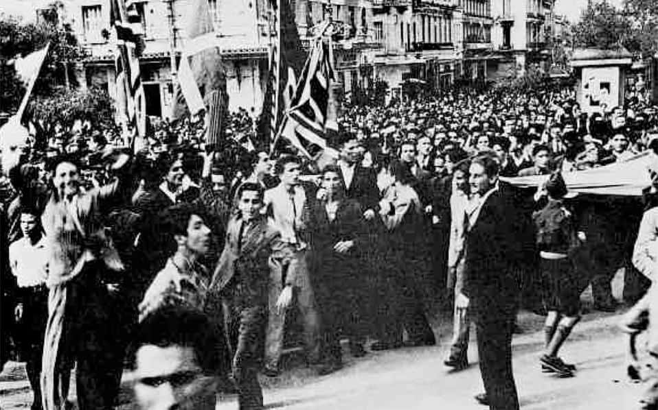 Commemorating October 28, 'OXI Day' 2