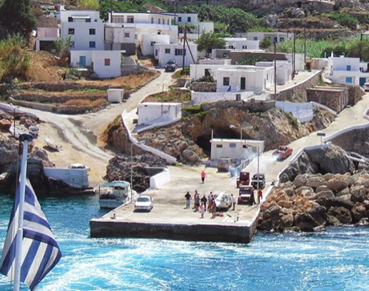 School in Antikythera opens for first time in 27 years with 3 students 15