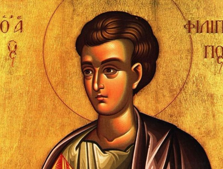 Feast day of Philip the Apostle 16