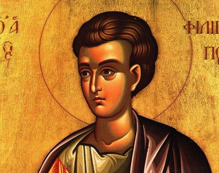 Feast day of Philip the Apostle 12
