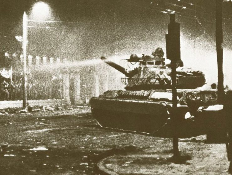 November 17, 1973, Uprising of the Polytechnic 7