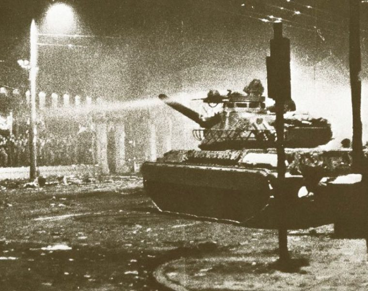 November 17, 1973, Uprising of the Polytechnic 3