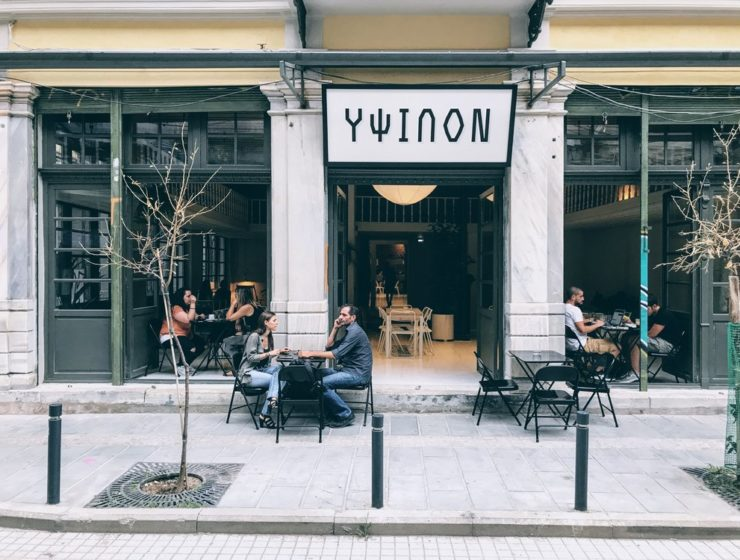 Two cafés in Greece named as hottest new cafés in the world 77