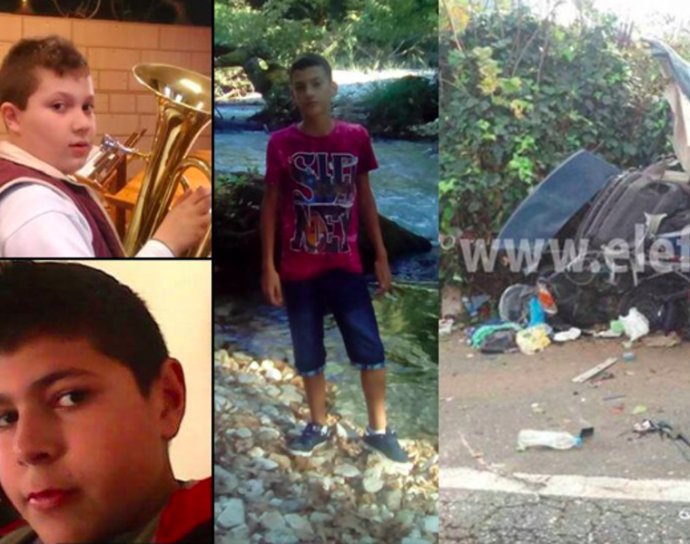 Three 15-year-old boys tragically killed after secretly taking Dad's car for a ride in Kyparissia 25