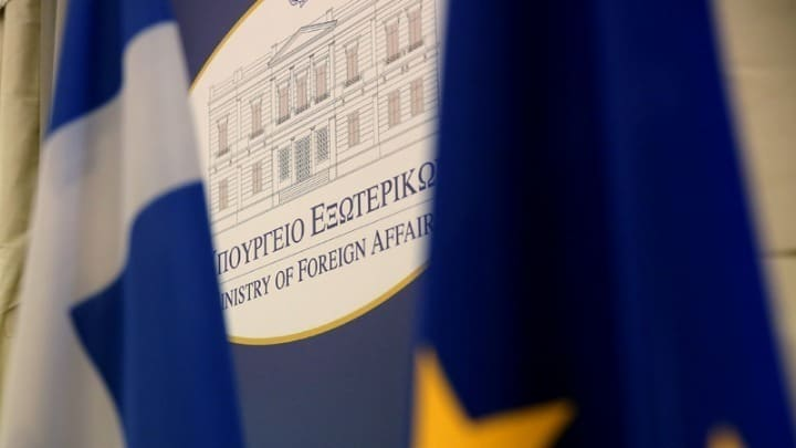 Alternate FM to meet US official on security issues 23