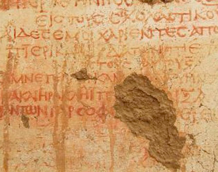 1,700-year-old school in Ancient Egypt features Greek text on the wall 3