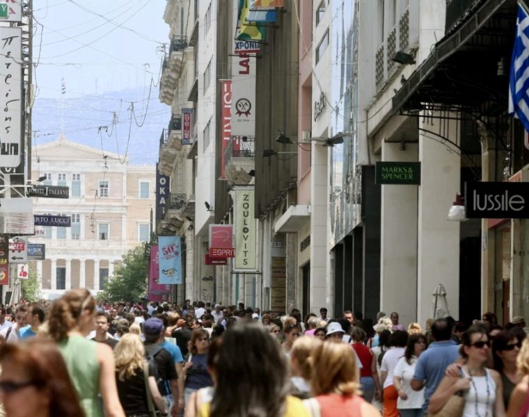 Ermou Street in Greece's Capital City, one of the most upscale shopping strips in the world 50