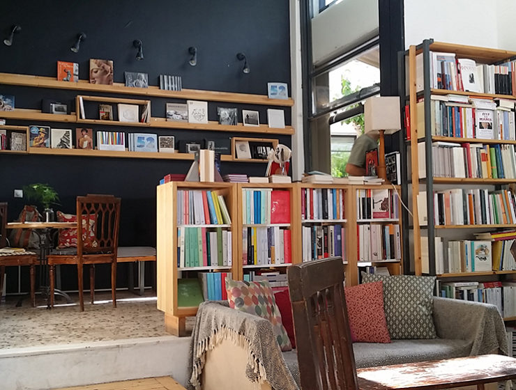 Athens' Top 5 Bookstore Cafes 38