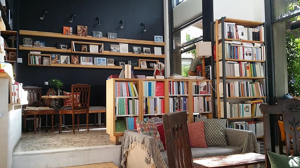 Athens' Top 5 Bookstore Cafes 7