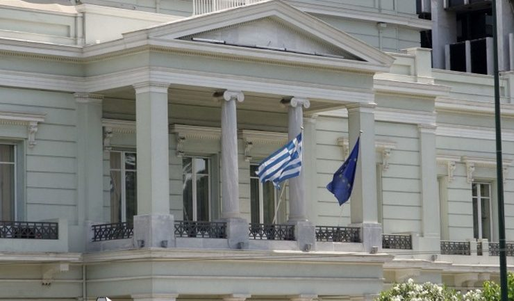 FYROM, Greece and Albania meet to discuss cross border collaboration 5