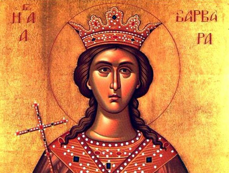 December 4, Feast Day of Agia Barbara 1