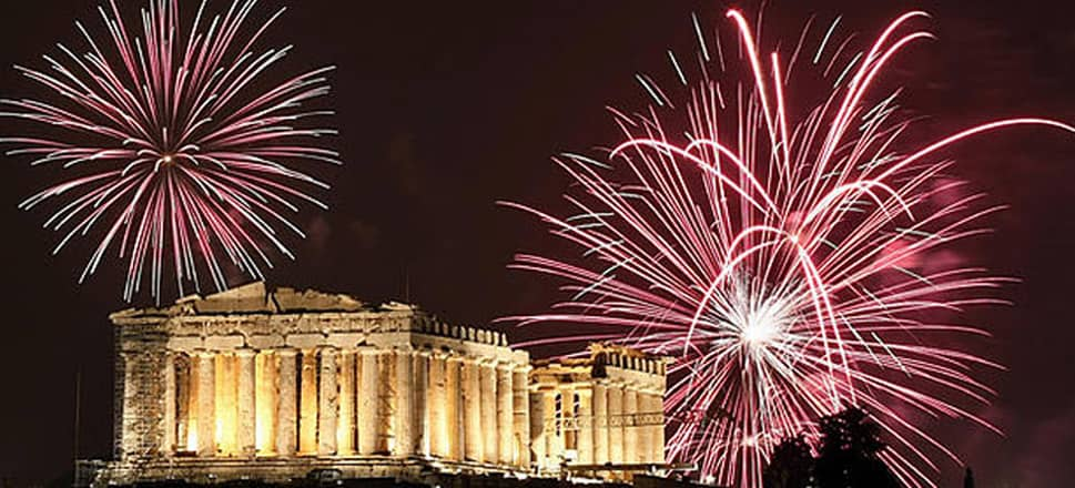 Greek capital changes New Year's Eve party venue 1