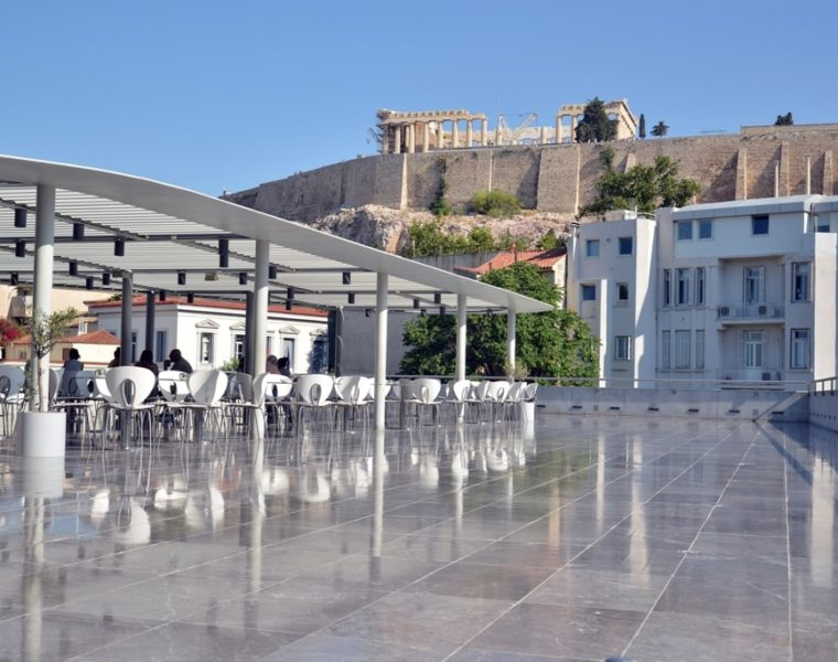 Athens Top 5 Museums with Lovely Cafes 28