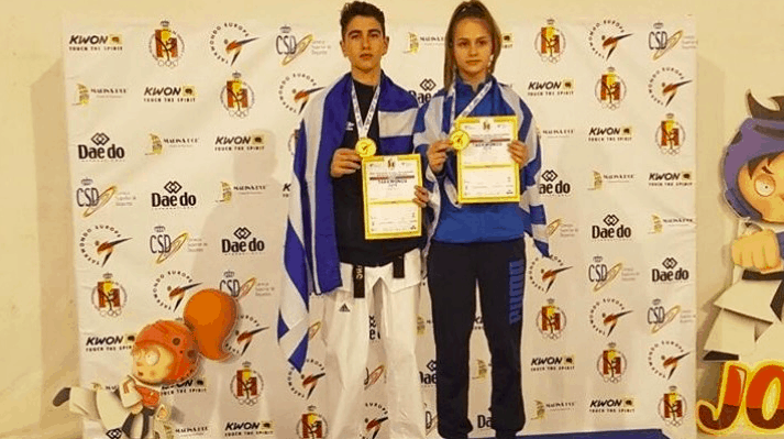 Greece wins 2 Gold medals at Children's European Taekwondo Championship 2