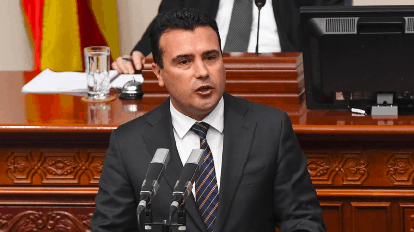 """""""Our Macedonian language will be taught at schools across Greece,"""" says FYROM PM Zaev 3"""