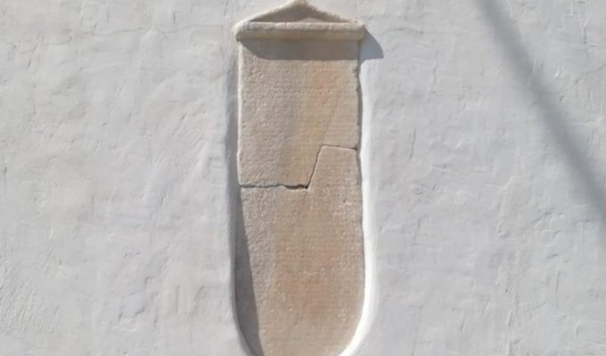 2,000 year old missing artefact shows up on island of Amorgos 6
