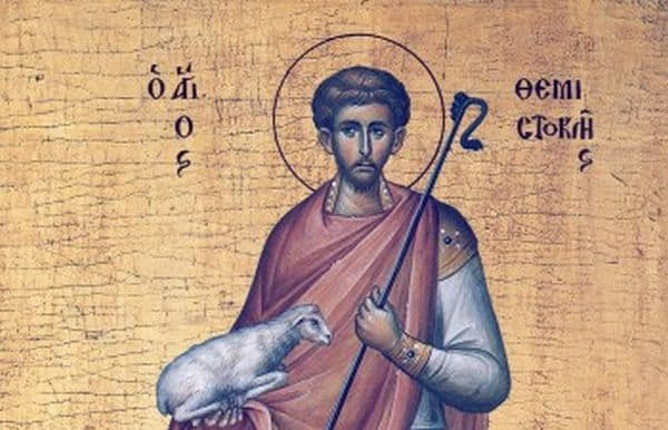 Feast Day of Holy Martyr Themistocles 2