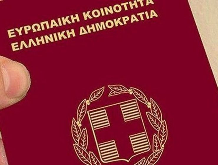Greek Passport ranks as one of the most powerful across the globe 9