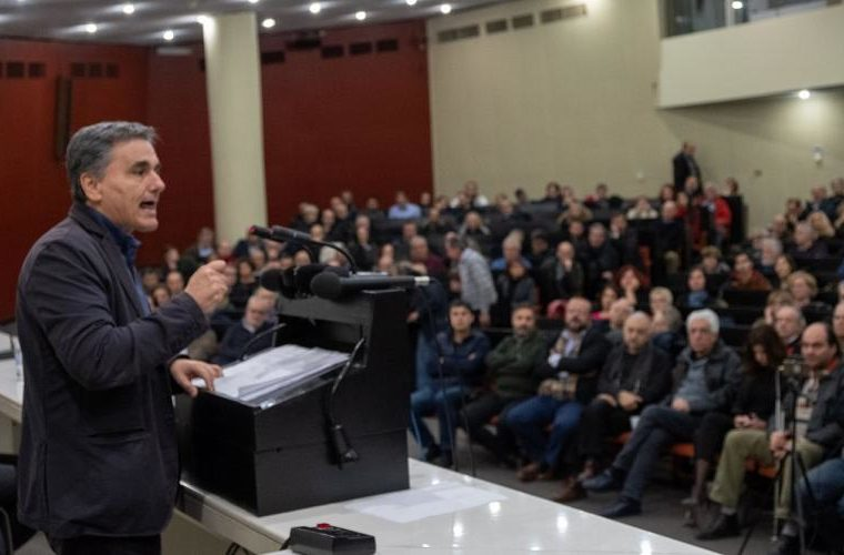 """""""We have an opportunity to change Greece"""": Tsakalotos 5"""