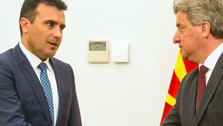 FYROM President and Prime Minister clash over name deal with Greece 3