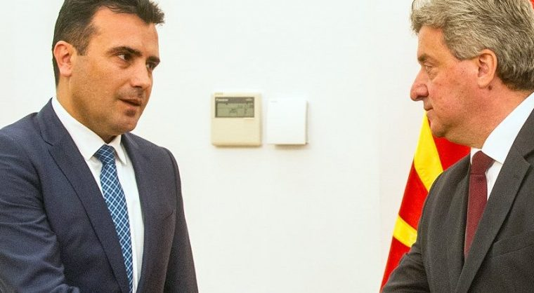 FYROM President and Prime Minister clash over name deal with Greece 30