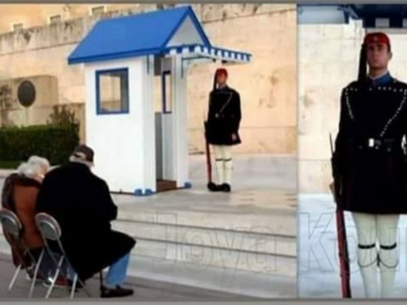 Images of Pappou and Yiayia proudly watching their Evzones grandson go viral 1