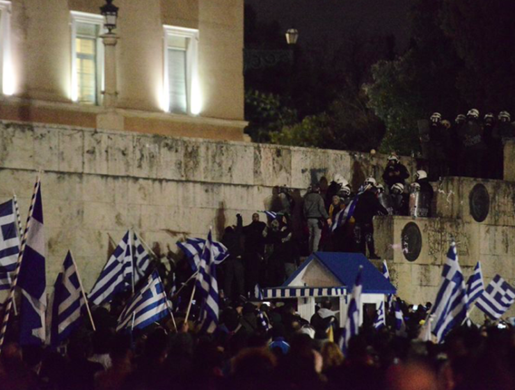 Protests outside Parliament as Greek government votes on ratification of Prespes Agreement 34