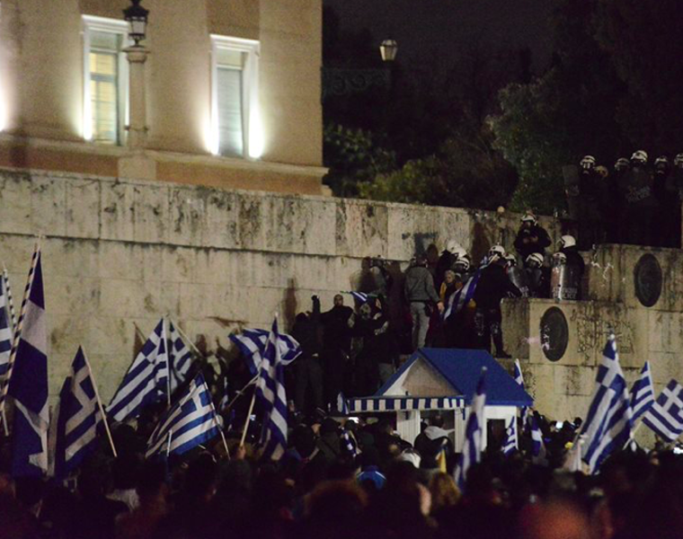 Protests outside Parliament as Greek government votes on ratification of Prespes Agreement 1