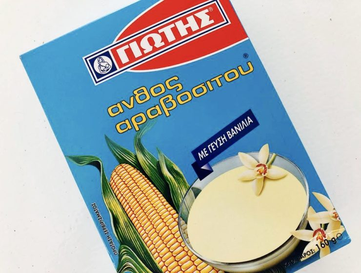 Greece's iconic food brand that launched in 1930 and still going strong 49