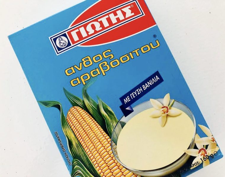 Greece's iconic food brand that launched in 1930 and still going strong 1