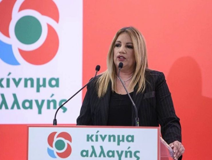 DIMAR leader expelled by Gennimata because of vote for Prespes Agreement 11