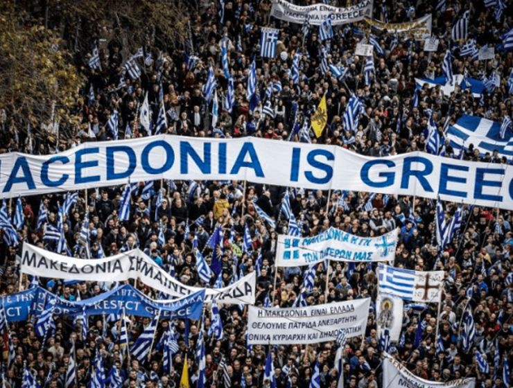 Millions expected to gather at Syntagma Square to protest against the Prespes deal 12
