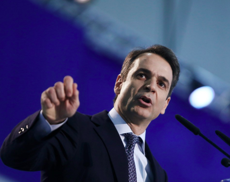 Mitsotakis demands to see amended FYROM constitution 3