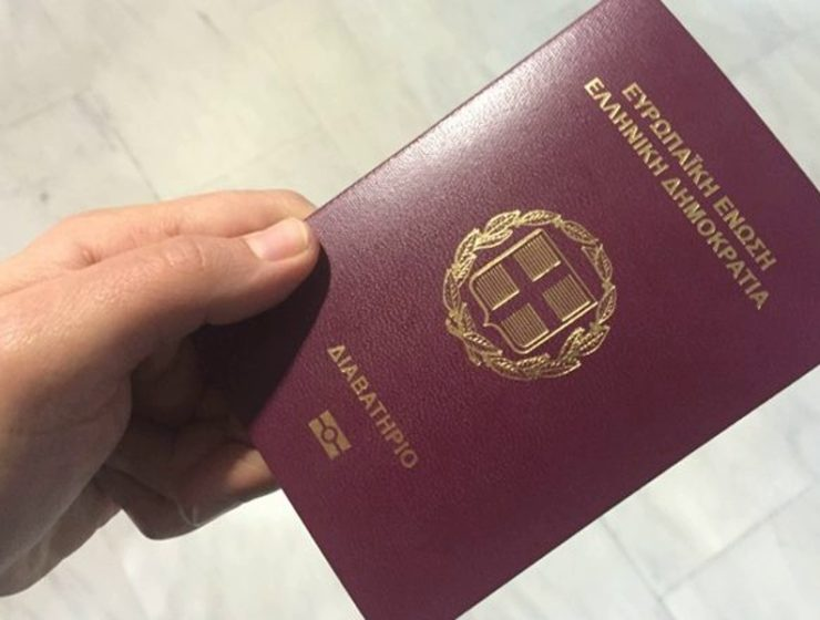 Greek Passport one of the most powerful across the globe 7
