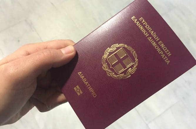 Greek Passport one of the most powerful across the globe 2