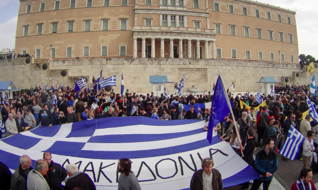 """""""Macedonia is Greece"""" rally to take place in Athens on January 20 2"""