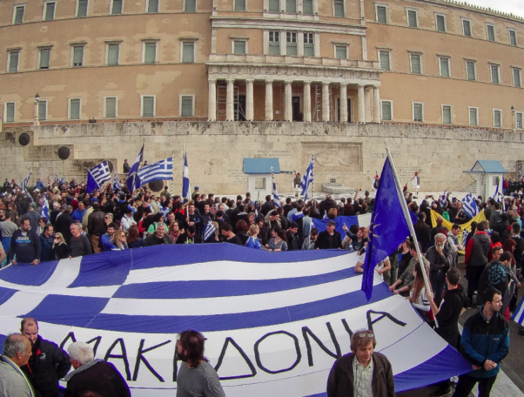 """Macedonia is Greece"" rally to take place in Athens on January 20 1"