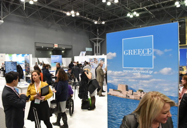 Greece will participate in the 2019 New York Times Travel Show 1