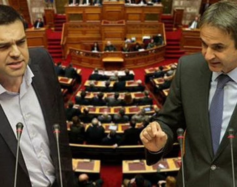 Mitsotakis rejects Prime Minister's invitation to TV Debate over FYROM 37