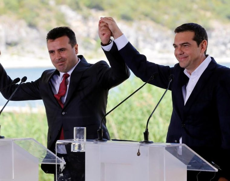 Tsipras and Zaev named as official candidates for 2019 Nobel Peace Prize 36