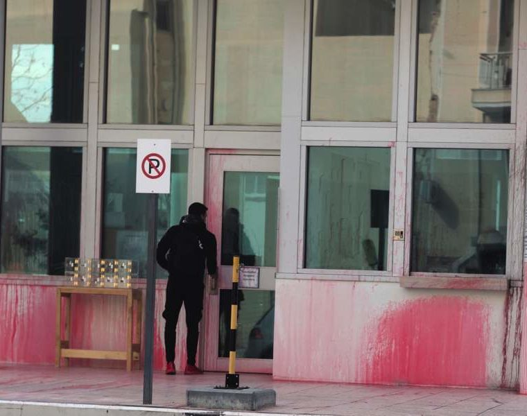 Vandals of US Embassy attack arrested 13