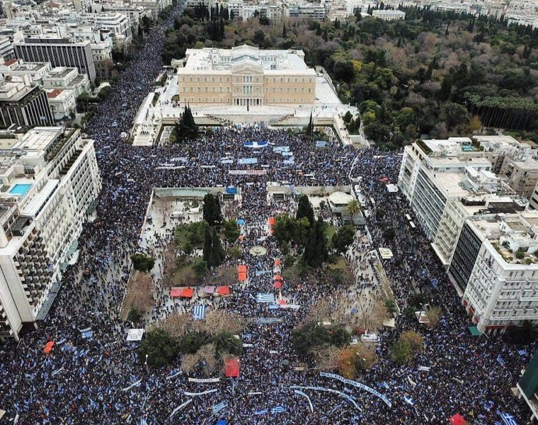 "Greece's massive ""Macedonia is Greece"" rally in pictures 8"