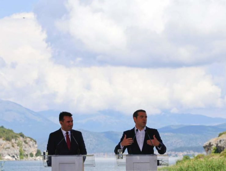 Greek PM to reveal 'truth' of FYROM Agreement to the public 29