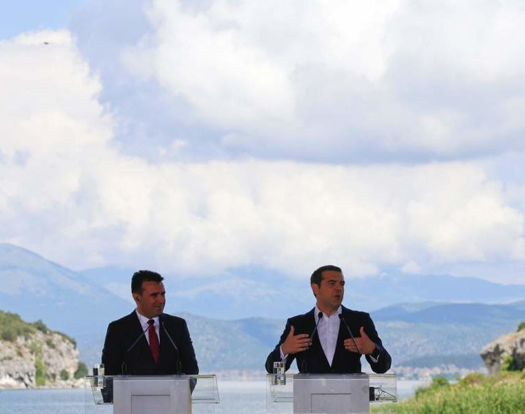 Greek PM to reveal 'truth' of FYROM Agreement to the public 30