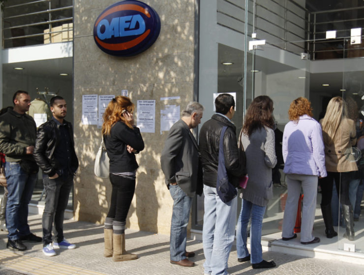 Greek unemployment takes another dive 1