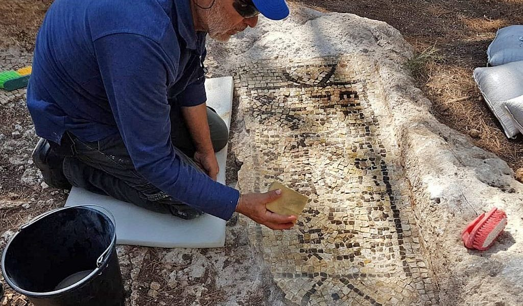 1,600-year-old Greek inscription discovered at Ancient site of Israel 1